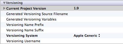 Xcode Versioning